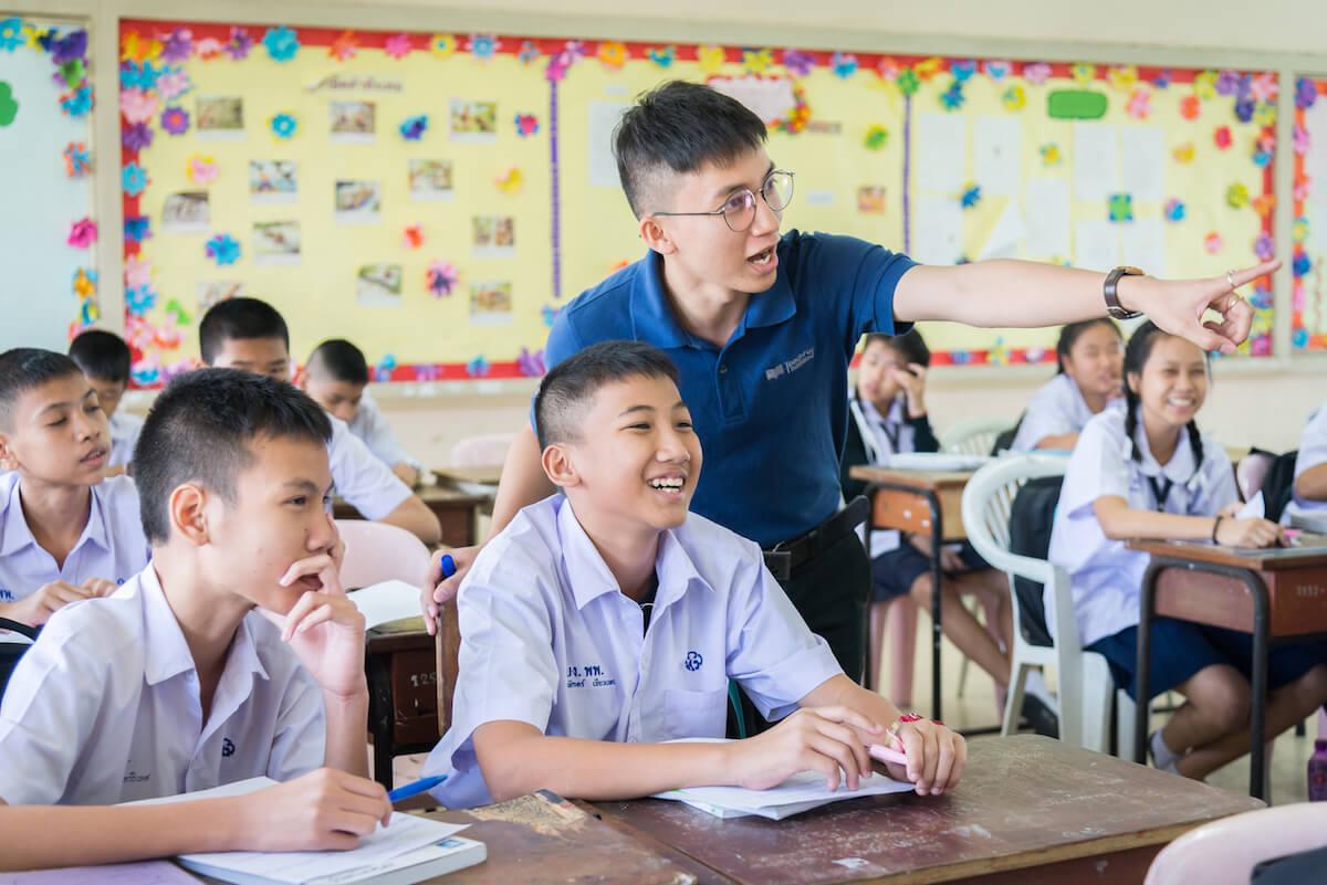 ครูผู้นำการเปลี่ยนแปลงกับนักเรียน